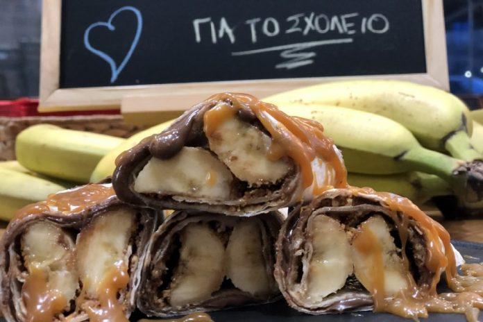 παιδικό σνακ με μπανάνα