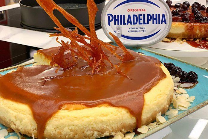 Αμερικάνικο cheesecake με σάλτσα αλμυρής καραμέλας